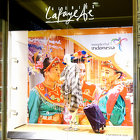Galeries Lafayette Dalam Nuansa Wonderful Indonesia