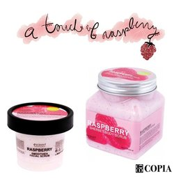 Buy 1 Get 1 At Copia Beauty