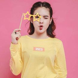 Yuk, Beli Outfit Favoritmu Di Website 3Second
