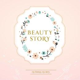 My Beauty, My Story