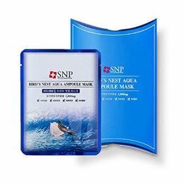 Terbuat Dari Sarang Burung Walet, Skincare SNP Segera Hadir