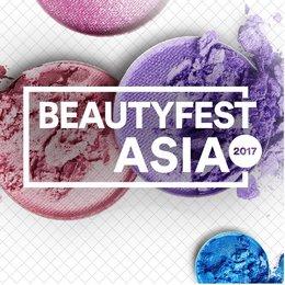 Festival Kecantikan Terbesar Di Asia Siap Digelar Maret 2017