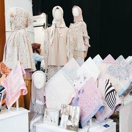 Optimalkan Potensi Lokal Fashion Muslim Indonesia Untuk Menuju Skala Global