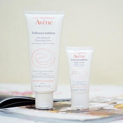 Rangkaian Avene untuk kulit ekstra sensitif