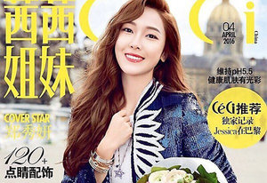 "Jessica Jung is a ""spring goddess"" on the cover of CeCi China"