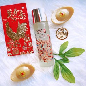 Wishing everyone a fabulous Year of Rooster 恭喜发财 新年快樂 🐥💰💛. Still can't get enough of this limited edition SKII FTE Suminagashi Phoenix bottle. . . . . Have you seen my latest blog post? If you haven't kindly click on direct link on my bio 🔝 newest post about today's grand opening event of @someday.indo is up and live on my blog, fresh from the oven!! . . . . . . . . . . .  #styleblogger #vscocam #beauty #flatlay #whiteaddict #ulzzang  #beautyblogger #fashionpeople #fblogger #blogger #패션모델 #블로거 #스트리트스타일 #스트리트패션 #스트릿패션 #스트릿룩 #스트릿스타일 #패션블로거 #bestoftoday #style #l4l #skincare #makeup #bblogger #skii #clozetteid