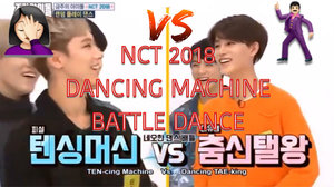 [SWIPE] Ini mood booster aku dari pagi tadi 😂😂😂 NCT Battle Dance : Ten (Ten-cing Machine) VS Taeil (Dancing Tae-King). Please swipe or watch on my youtube 😂😂😂 . . . #clozetteid #taeil #ncttaeil #moontaeil #ten #nctten #dancingmachine #dance #battledance #dancechallenge #dancebattle #nct #nct2018 #nct127 #nct_127 #nctu #nct_u #sm #funny #video #nctzen