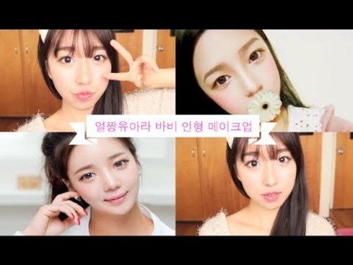 "<div class=""photoCaption"">Ulzzang Yoon Ara Inspired Makeup Tutorial (KOREAN BARBIE DOLL MAKEUP TUTORIAL)</div>"