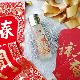 5 Things To Incorporate Into Your CNY Instagram Post