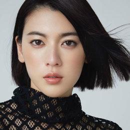 Intip Makeup Ala Chigirakeiko Untuk Tampil Lebih Fresh