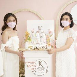 K Natural White Brightening Body Wash Ajak Kamu Wujudkan 'Kwang Skin' Yang Glowing Dan Bercahaya
