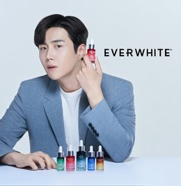 Siap Belajar Skincare Bersama Kim Seon Ho?