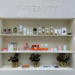New K-Beauty Playground At Kota Kasablanka