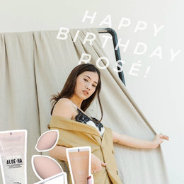 Rosé All Day Birthday Surprise: New Product?