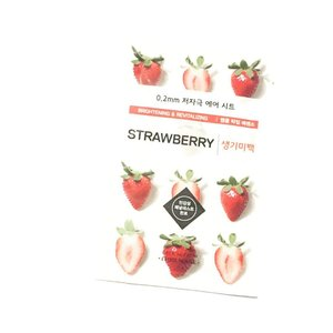 Last night's sheet mask: @etudehouseph Strawberry Air Therapy Mask 🍓 Price: Php 78 🍓 Place bought: @smbeautyph 🍓 👍🏼 Essence has nice consistency 👍🏼 Glowing skin the day after 👎🏼 Smell is very artificial 👎🏼 Super thin sheet made it hard to unfold #thesheetsubject #skincare #sheetmasks #sheetfaced #koreanskincare #skincarediary #skincareroutine #skincareaddict #skincarejunkie #igbloggerph #koreanbeauty #asianbeauty #kbeauty #mua #beautyblogger #beautybloggers #bblog #kpop #korea #bblogger #bbloggers #bbloggersph #seoul #rasianbeauty #productreview #clozette