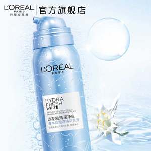 """💅🏻💄💋 [L'ORÉAL] Carbonated skin care isn't something new in the beauty industry but it has been trending in recent times (I'm looking at you Milkypiggy mask!). . A new to L'Oréal, or at least in the China market, is the Hydra Fresh White French Sea Narcissus Sparkling Essence Milky. A carbonated skin whitening & hydrating essence containing French Sea Water and French Narcissus Flower to help: • Hydrate and moisturise skin • Strengthen skin barrier • Lighten pigmentations • Suppress melanin production • Improves dull and uneven tone . According to the marketing material, the use of """"carbonated skin care"""" enhances cells activity, improves the absorption of following skin care, leading to an overall improvement of skin condition. Not bad! . In a survey from 360 ladies after a 4 weeks testing period: • 98% Product satisfaction • 95% Would purchase • 95% Moisturizing ability • 95% Product effectiveness • 83% Radiance improvement"""