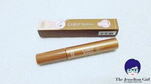 Etude House Color My Brow in#2 Light Brownis a long-wearing brow mascara combs, tints and sets brows in place for a perfectly groomed pair that gives polish and sophistication to your look. The brush-on gel glides on easily, without stiffening or flaking, creating natural and refined brows that frame your eyes. #etudehouse #nattacosme #yesstyle #hermomy #clozette