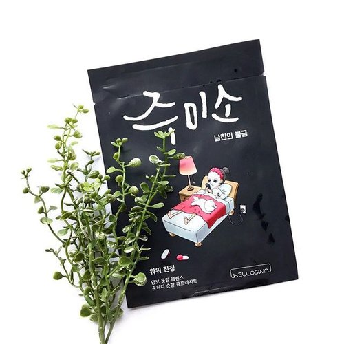 """<div class=""""photoCaption"""">[Sheet Mask Review] When you are feeling shitty (if u saw my snap) cause the skin is shitty since days ago and unsure what mask to pick! That feeling though. But I'm glad to have used this 🙏🏻 -- 🌚What it is🌚 Jumiso Masks are made of cupra sheets which has excellent breath-ability. The sheet adheres to your skin tightly and minimizes the loss of essence. Stress & hormonal changes causes sensitive skin and make it angry. Whoa-Whoa Soothing Of Hello Skin helps dealing with angered skin with mild component. ⛑Featured Ingredients⛑ Manuka Honey (Soothing) Phytex G Louts Al (Improve Sensitivity) Ceramide Complex (Strengthen) Beta-Glucan (Soothing & Moisturising) -- My thoughts: 🥂 Packaging 🥂 The illustration for the whole range is really cute! Immediately caught my eyes when I was shopping for face masks. It comes with a netting for easier separation and application. The net has a little 'handle' for you to lift out easily. How thoughtful. Design ergonomics. 🥂 Scent 🥂 Mildly fragranced, not bothering. 🥂Texture 🥂 Colorless, watery essence. 🥂Fitting 🥂 Fitting was daebak, adheres god damn freaking wellllll, the material of the mask was so comfortable too. It's adherence was pretty strong that it doesn't shift about as  much as my other masks while I was drying my hair. 🥂Result 🥂 Chok Chok! 2 shades whiter I kid u not. I wore this to dry my hair for 5 mins, took a 15mins nap before removing this mask at the 20mins mark. Woah! I was shock by the soothing results. Now my skin is back to bad again, I really wished I had one more piece of this ⚡️ still investigating what's the product that broke me out and perhaps my diet was bad as I was craving for sugar n salt 🙈 Anyway, I wanna try the water splash one soon! 🥂 Ratings 🥂 5/5 -- #clozette #rasianbeauty</div>"""