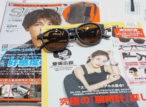 Masih aja hobi beli majalah Jepang cuma buat freebiesnya, 1 backpack hitam yang keren banget, lalu ada sunnies dengan UV protection bisa clear, bisa super dark, kereeenn banget kann 😍  Beberapa kali beli sunglasses gak pada pas, ini freebies kok malah pas banget.  #sunglasses #sunnies #trand #love #ClozetteID #freebies #beauty #Magazine #Japan #japanmagazine #uvprotection